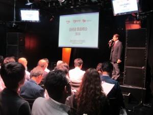 合同企業説明会が開催されました!