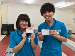 体験入学の学生スタッフさんたち。