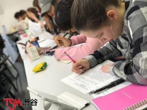 検定試験のための特別講義。
