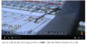 「ボンボンTVチャンネル」のオリジナルテーマソングの収録。