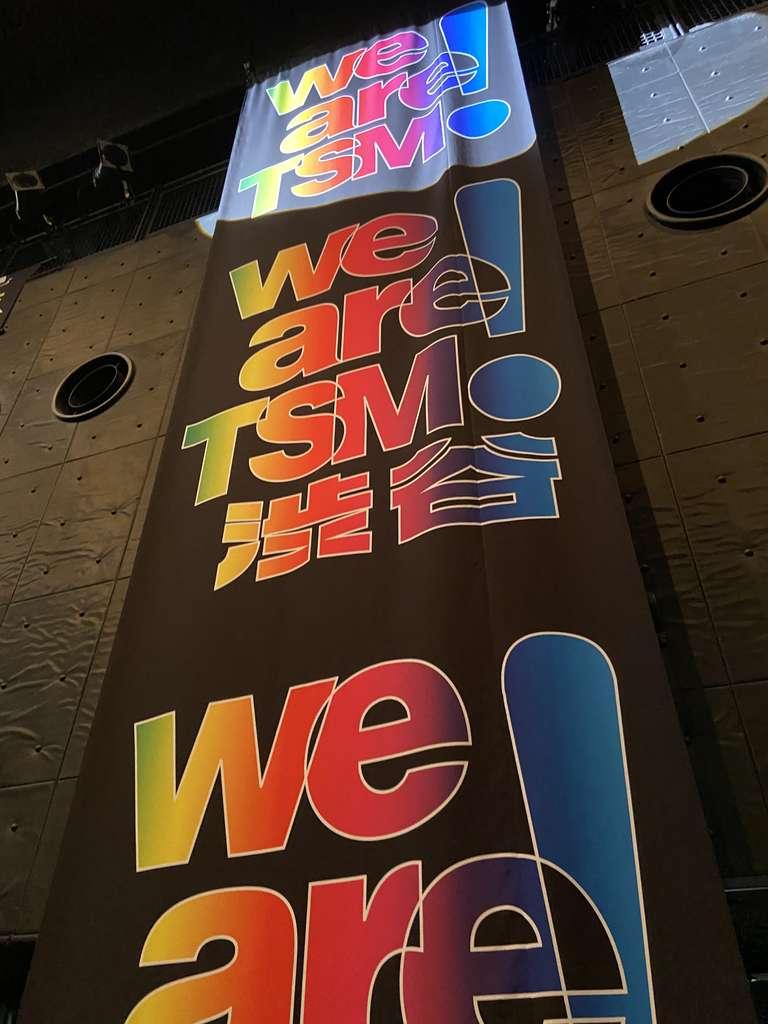 We are TSM 渋谷! DA TOKYO! 2020