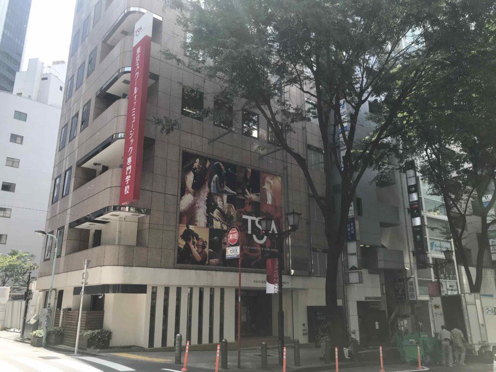 8月26日TSM渋谷の様子📸💕