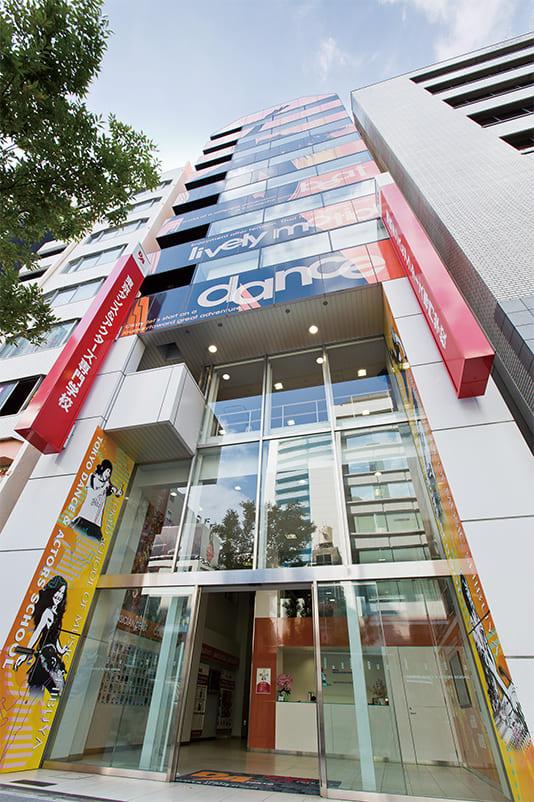 DA TOKYO 総合校舎