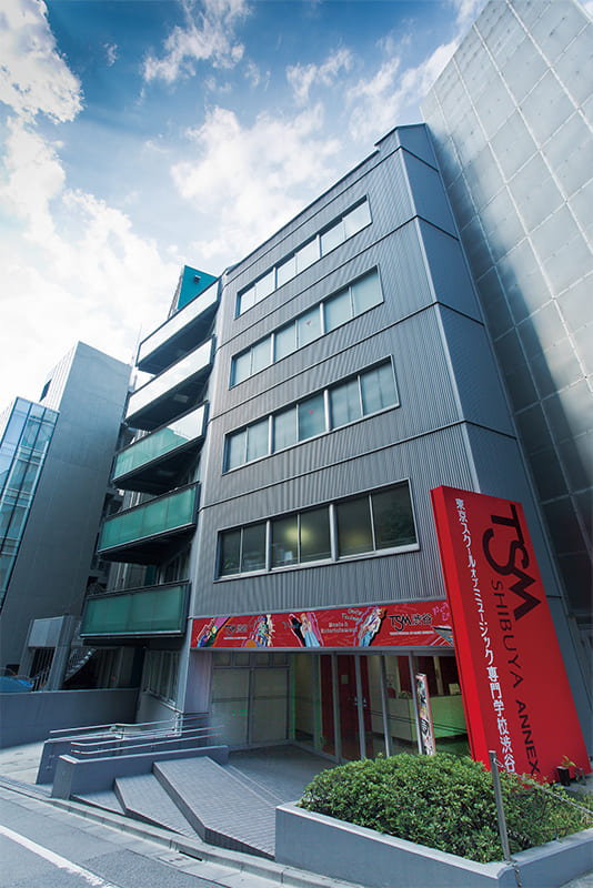 TSM渋谷第2校舎