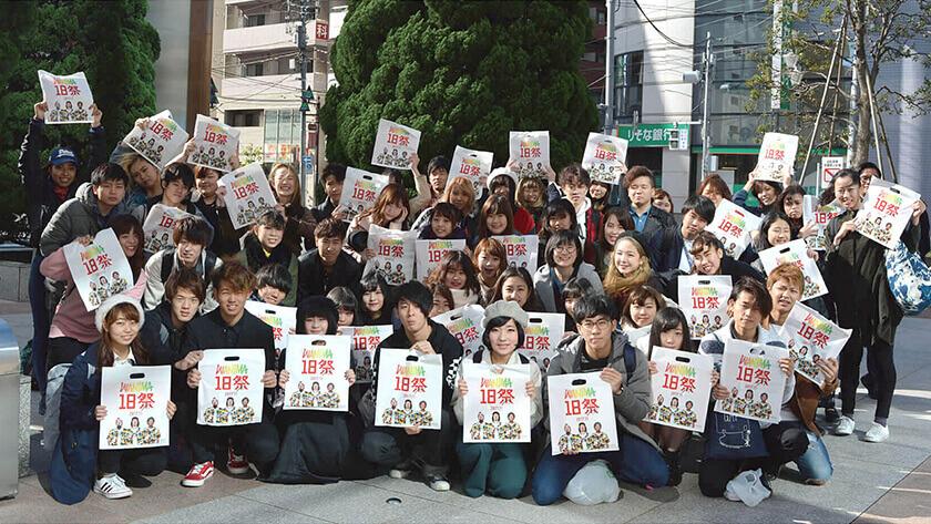 NHK「18祭(フェス)」出演プロジェクト