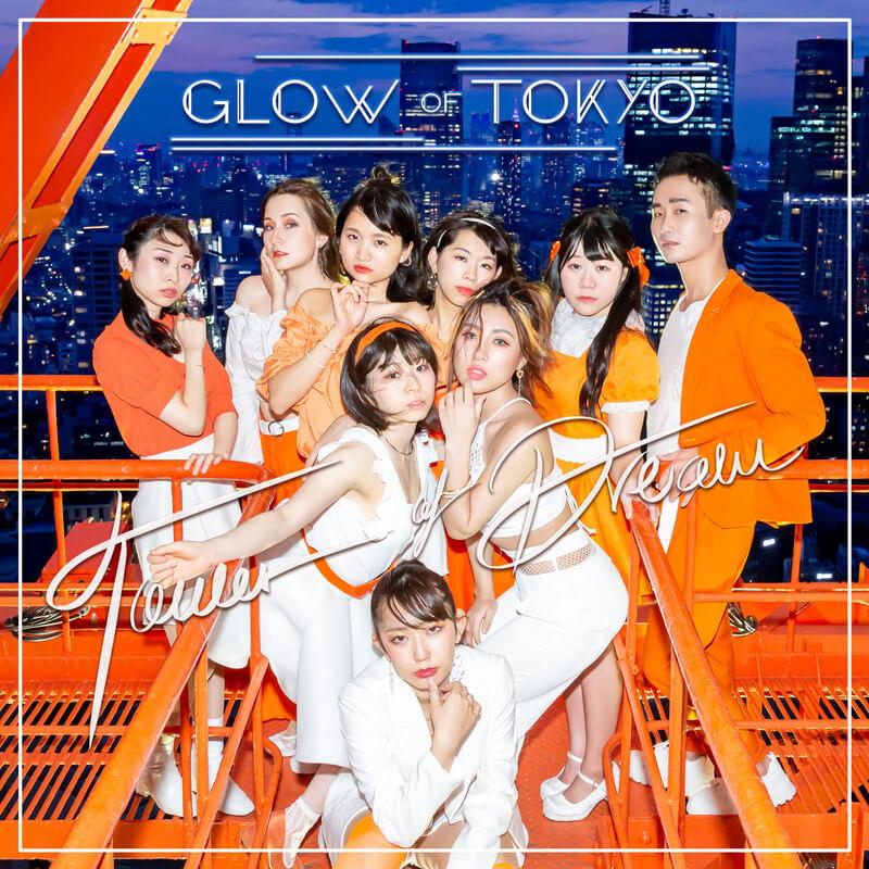 【卒業生の活躍】Glow of Tokyo編